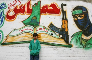 A wall decorated with Hamas graffiti.